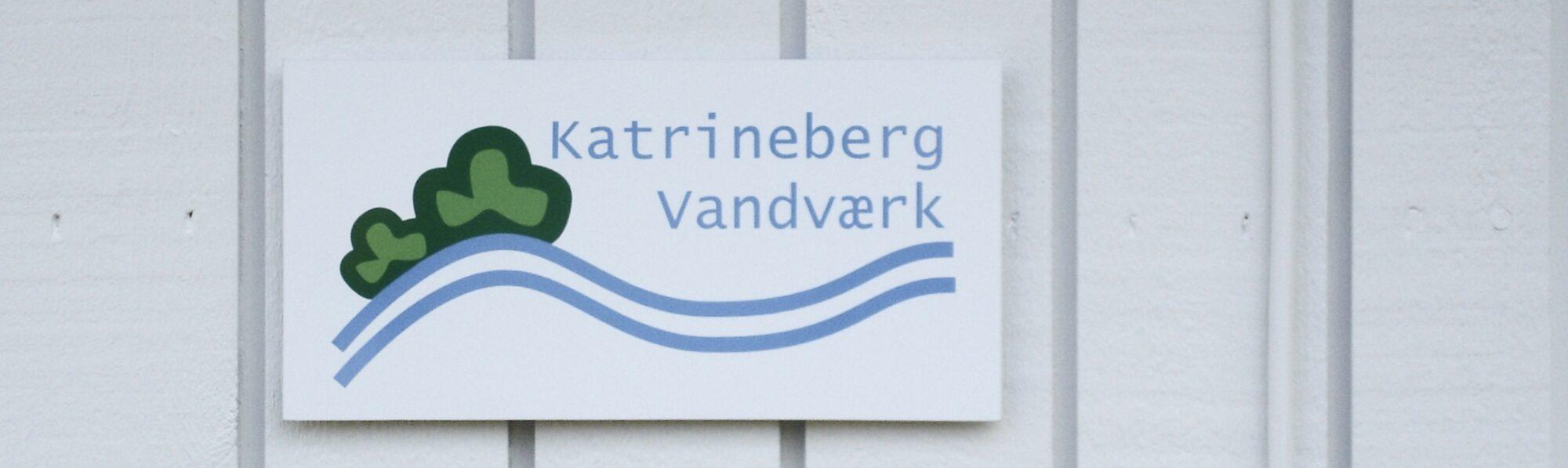 Katrineberg Vandværk
